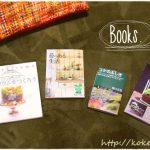 苔の育て方を知りたい時に手に取るべきおすすめの本4選!