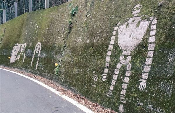 定峰峠の苔絵